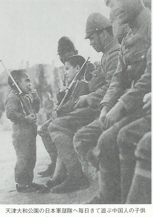 ソ連将校のレイプ、満州での飢餓 澤地久枝 ...